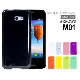 【アウトレット 処分品】 SIMフリー Arrows M01 ケース スマホケース スマートフォン スマホカバー スマホ カバー simフリー arrows m01