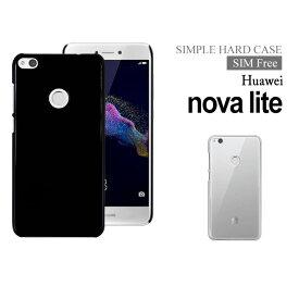 【アウトレット 処分品】 HUAWEI nova lite ハードケース スマホケース スマートフォン スマホカバー スマホ カバー ケース hd-novalite