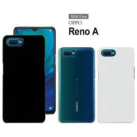 OPPO Reno A 楽天モバイル SIMフリー MVMO ハードケース スマホケース スマートフォン スマホカバー スマホ カバー ケース hd-renoa