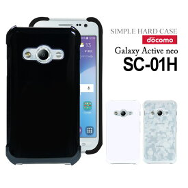【アウトレット 処分品】 Galaxy Active neo SC-01H ハードケース スマホケース スマートフォン スマホカバー スマホ カバー ケース スマートフォンカバー ワイモバイル ネクサス6 google グーグル 楽天モバイル SIMフリー MVNO hd-sc01h