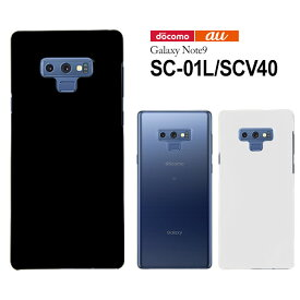 Galaxy Note9 SC-01L/SCV40 ハードケース スマホケース スマートフォン スマホカバー スマホ カバー ケース hd-sc01l