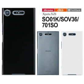 docomo Xperia XZ1 SO-01K/au Xperia XZ1 SOV36/SoftBank Xperia XZ1 701SO ハードケース スマホケース スマートフォン スマホカバー スマホ カバー ケース hd-so01k