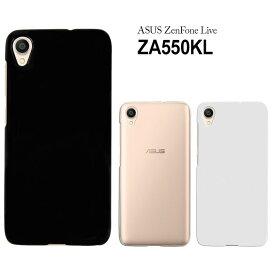 その他 ZenFone Live L1 ZA550KL ハードケース スマホケース スマートフォン スマホカバー スマホ カバー ケース hd-za550kl