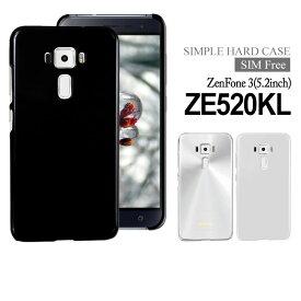 【アウトレット 処分品】 ZenFone 3 ZE520KL 5.2インチ ハードケース スマホケース スマートフォン スマホカバー スマホ カバー ケース SIMフリー hd-ze520kl