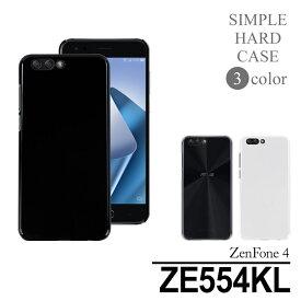 【アウトレット 処分品】 ZenFone 4 ZE554KL ハードケース スマホケース スマートフォン スマホカバー スマホ カバー ケース hd-ze554kl