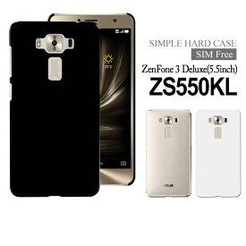 【アウトレット 処分品】 ZenFone 3 Deluxe ZS550KL 5.5インチ ハードケース スマホケース スマートフォン スマホカバー スマホ カバー ケース SIMフリー hd-zs550kl