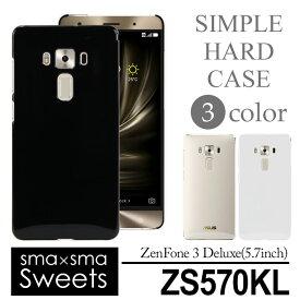 【アウトレット 処分品】 ZenFone 3 Deluxe ZS570KL 5.7インチ ハードケース スマホケース スマートフォン スマホカバー スマホ カバー ケース SIMフリー hd-zs570kl
