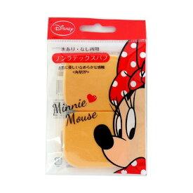 Disney ディズニー ラッキートレンディ ミニーマウス ノンラテックスパフ メイクスポンジ 2P 角型 DPR-A2 水有り・なし両用