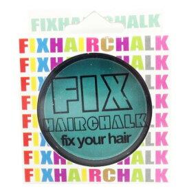 FIX フィックス ヘアチョーク ヘアーチョーク 髪色 1日ヘアカラー 1Day ピスタチオ(PISTACHIO) エメラルドグリーン 翡翠 メンズ レディース イベント ハロウィン