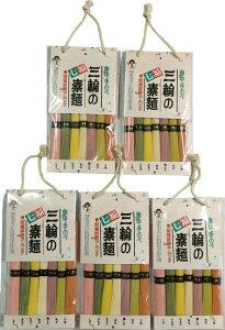 奈良 お土産 三輪そうめん 送料無料 三輪の七福素麺 5個セット 七夕 お返し 内祝い お祝い お中元 みわそうめん 食べ比べ ギフト