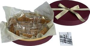 敬老の日 父の日 バレンタインデー ホワイトデー ギフト お返し 箱入り プレゼント 三輪のあめちまき フロランタン 焼き菓子 ギフトセット 送料無料