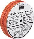 TRUSCO αウレタンブレードホース 8.5X12.5mm 50m ドラム巻