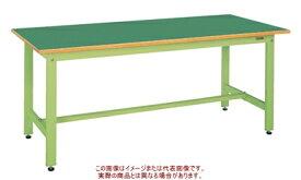 軽量作業台KKタイプ KK−58FN【配送日時指定不可・個人宅不可】