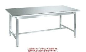 ステンレス作業台 H740mm(天板R付・SUS430) SUS4−187R【配送日時指定不可・個人宅不可】