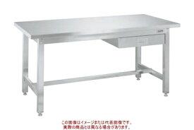 ステンレス作業台重量タイプ(重量タイプ・キャビネット付) SUW4−157B【配送日時指定不可・個人宅不可】