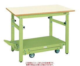 ペダル昇降移動式作業台TKKタイプ TKK−127PDIG【配送日時指定不可・個人宅不可】