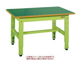 低床用軽量高さ調整作業台TKK4タイプ TKK4−097F【配送日時指定不可・個人宅不可】