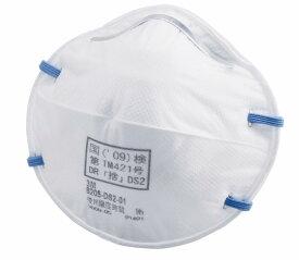 3M 使い捨て式防じんマスク(20枚入り) 8205 DS2