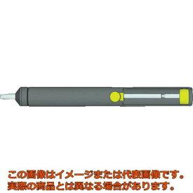 白光 ハッコーSPPON 20G 20G
