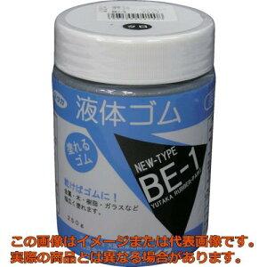 ユタカメイク ゴム 液体ゴム ビンタイプ 250g入り 黒 BE1 BK