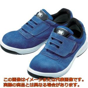 ミドリ安全 スニーカータイプ安全靴 G3555 27.0CM G3555BL27.0