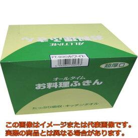 東京メディカル 業務用ふきん 超厚手タイプ 30x35cm ブルー (30枚入) FT933