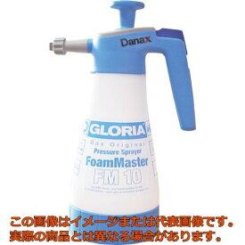 GLORIA 蓄圧式泡洗浄器 FM10 1Lタイプ FM10