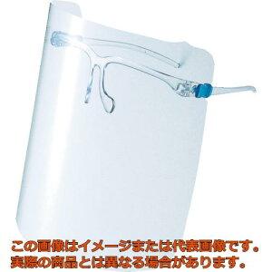 YAMAMOTO 超軽量フェイスシールドグラスYF−850L YF850L
