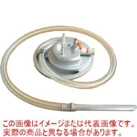 アクアシステム エア式掃除機 乾湿両用クリーナー(オープンペール缶用) APPQO400S