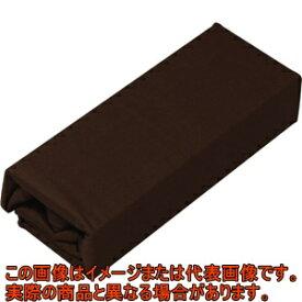 IRIS 545805 カラー掛け布団カバー ブラウン CMKSBR