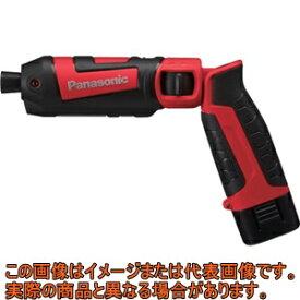 Panasonic 充電スティックインパクトドライバ7.2V レッド EZ7521LA2SR