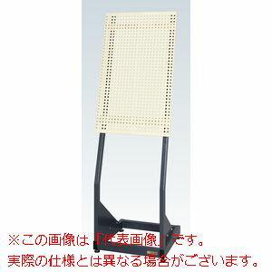 サカエ パンチング傾斜スタンド PKS−585PI 【代引き不可・配送時間指定不可】