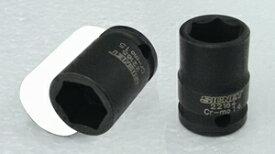 SIGNET 22168 3/8DR 18MM インパクト ソケット
