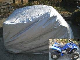 ATVカバーM四輪バギーカバー排気量 50ccから80ccに対応全長1600mmまでのATVをカバー厚手丈夫な撥水生地ポリエステル100%