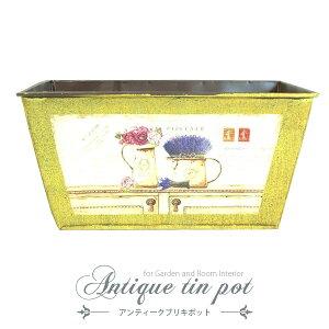 ブリキのポット 長方形黄色地に花アンティーク風 デザインプランター 鉢カバーフラワーポットアウトレット品/