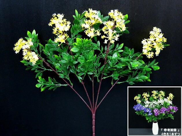 イミテーション フラワーアスペルラ・オリエンタリス造花 アートフラワー高さ 33cm