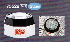 シンワ測定デスクルーペ拡大鏡・虫眼鏡M−1コード 75529