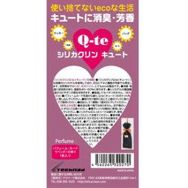 シリカクリン MAX キュート(空間用)
