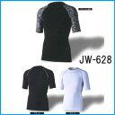おたふく手袋 接触冷感シャツ 冷感・消臭 パワーストレッチ 半袖クルーネックシャツ JW−628