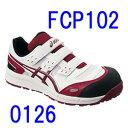 アシックス ウインジヨブ  ホワイト×バーガンディ 25.5cm FCP102.0126