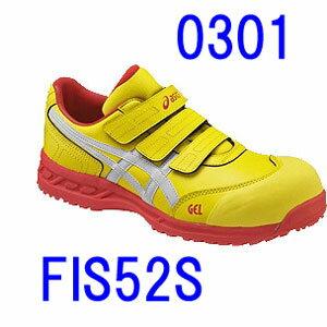アシックス(ASICS)安全靴 ウインジョブ ブライトイエロー×ホワイト FIS52S.0301 25センチ