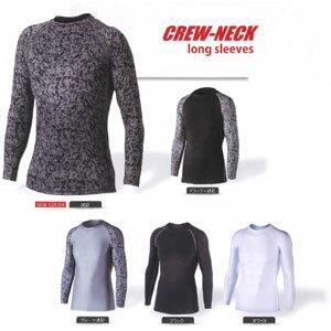 おたふく手袋 接触冷感シャツ 冷感・消臭 パワーストレッチ 長袖クルーネックシャツ JW−623 インナーウェア(下着)あす楽対応