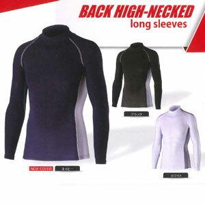 おたふく手袋 接触冷感シャツ 冷感・消臭 パワーストレッチ 長袖ハイネックシャツ JW−625 インナーウェア(下着)あす楽対応