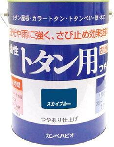 ALESCO カンペ 油性トタン用3Lスカイブルー 130-5993 カンペハピオ