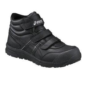デイリーランキング1位 アシックス(ASICS)  安全靴 ウインジョブ FCP302.9090 ブラック×ブラック FCP302