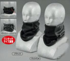 リアルタイムランキング1位 おたふく手袋 発熱防風 ネックウォーマー JW−124
