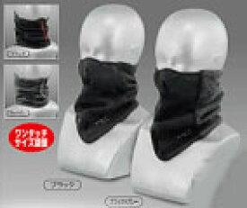 冬物セール【在庫あり】おたふく手袋 発熱防風 ハーフフェイスウォーマー JW−125