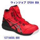 900円OFFクーポン発行中 リアルタイムランキング1位 アシックス(ASICS)  安全靴 ウインジョブ CP304 BOA 1271A030…