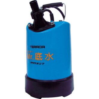 Terada Mr. bottom water water pump S-500LN 50HZ