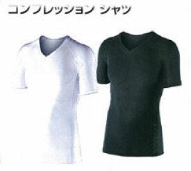 リアルタイムランキング1位 おたふく手袋 接触冷感シャツ BT冷感 パワーストレッチ 半袖Vネックシャツ JW−622 インナーウェア(下着)あす楽対応